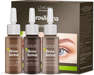 "Набор ""ШАТЕН"", хна для бровей Brow Henna в интернет магазине Beauty Hunter"